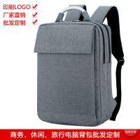 批发韩版牛津布电脑包双肩包男女士休闲商务笔记本背包定制印LOGO