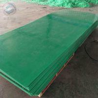 超高分子量聚乙烯煤仓衬板生产厂家 嘉盛橡塑 高分子聚乙烯工程塑料板