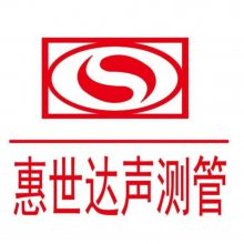 沧州惠世达钢铁有限公司
