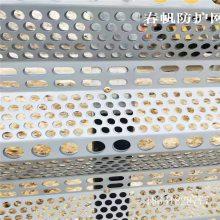 珠海金属冲孔板防尘挡风墙 佛山砂料场金属喷塑挡风板