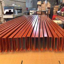 木纹大厅吊顶型材铝方通 铝方管天花装饰材料 厂家现货
