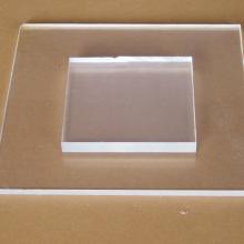 亚克力板 亚克力棒 透明度好pmma板材 零切有机玻璃板