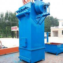 河北嘉辰塑胶厂袋式除尘器