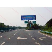 京哈高速长平匝道单立柱广告牌