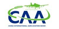 2020中国国际农用航空展览会(CAA 2020)