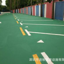 室外停车场地坪材料丙烯酸地坪材料价格施工工艺