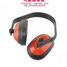 婴儿隔音耳罩防噪静音吵消音神器耳机飞机睡觉头戴式红色耳罩