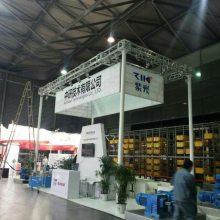 北京展台搭建展会装修设计展厅施工