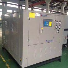 螺杆冷水机组 箱式温控设备 南京冷水机直销