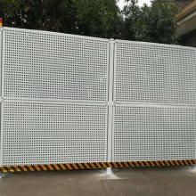 道路工程冲孔隔离栅栏 海口冲孔护栏现货/2.5*2.5m 三亚防风工地钢板围挡