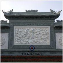 承接寺庙古建石雕/青石佛像浮雕/坐龙浮雕石牌坊