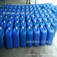有机硅消泡剂水处理消泡剂污水处理用工业级有机硅消泡剂厂家直销