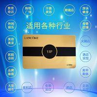 沈阳会员管理软件 手机号可当会员卡号 芯片卡磁条卡
