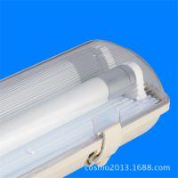 三防LED灯防水防潮防尘冷库LED三防灯具阻燃耐低温单管1.2米双管