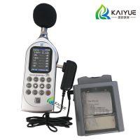 陕西环境监测噪声计 AWA5688型多功能噪声检测仪