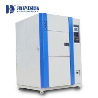 海达供应HD-E703冷热冲击试验机提供内箱尺寸定制