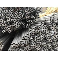 316L不锈钢管厂家-不锈钢管现货超市价格