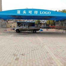 郑州厂家直销大型移动推拉折叠伸缩蓬折叠篷防雨蓬