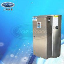 工厂销售容积300升功率25000瓦储热式电热水器电热水炉