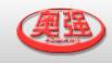 青州市造锁厂