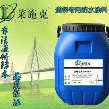 广东省路桥道桥用防水涂料厂家介绍