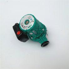 德国威乐水泵RS25/8无声智能回水泵铸铁泵体暖气循环泵静音型生活热水锅炉循环回水器RS25-8新款