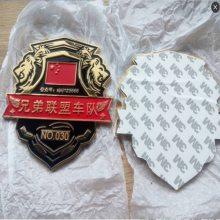 西安专业车饰贴制作西安金属车标制作厂家