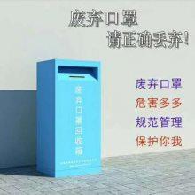 重庆口罩回收柜 不锈钢废气口罩回收柜 文件柜铁皮柜 衣物回收柜