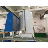 供应大型水产加工厂制冰机 5吨至30吨工业片冰机 厂家直销