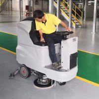 四平地面洗地机厂家 Q60B洗地机 吸尘吸水机 青壁地面清洁设备低价出售
