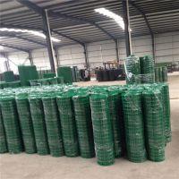 养殖专用荷兰网 兴来长春铁丝网 荷兰网直销