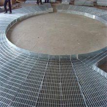 下水道钢格板 地沟盖板 平台防滑钢格板