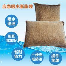 防汛沙袋应急吸水膨胀袋防洪沙袋防汛麻袋水带堵水专用快速