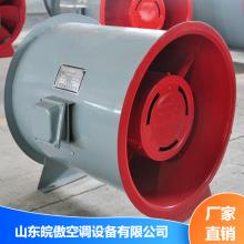 皖傲1450r/min高温排烟风机_地下车库高温排烟风机市场价格