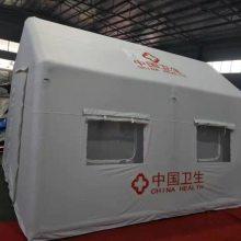 北京厂家直销户外医院医疗应急充气帐篷卫生监督所充气帐篷