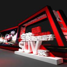 重庆会议展览策划设计制作搭建服务