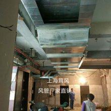 上海排烟管道安装设计_厂家直销_车间排烟消防排烟管道_空调通风管道加工