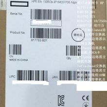 817753-B21 Ethernet 10/25Gb 640SFP28 IB卡HP双口万兆网卡