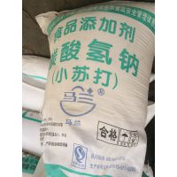 河南桐柏马兰小苏打 食品级小苏打生产厂家