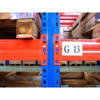 重庆高位重型固联横梁货架,型号1800X800X2000两梁三货,层载1000kg/层,仓库车间货架