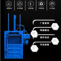 薄膜塑料壳打包机/吨袋压块打包机/华晨纸箱子废纸打包机