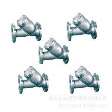 环保Y型法兰过滤器|卫生级不锈钢法兰管件批发|流体Y型法兰过滤器