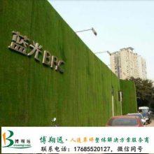 海拉尔围挡外墙学校)(欢迎您-上海园林景观-草皮二本三本百业建筑设计图片