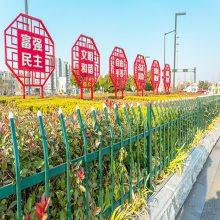 久卓绿化护栏厂家 款式众多 市政道路绿化护栏报价 量大从优
