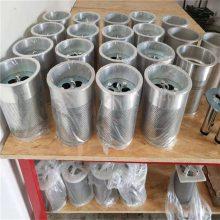 正安厂家供应 GLQ-60×100磁性加油过滤器GLQ-60*100