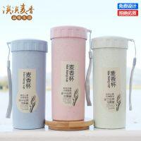 小麦秸秆杯创意广告杯水杯礼品塑料杯户外麦香杯便携杯子水壶定制