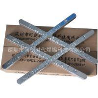 同创焊锡厂家批发 手工焊焊锡条 Sn45Pb55有铅焊锡条