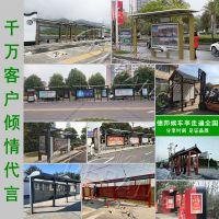 智能公交候车亭 不锈钢公交站台 候车亭厂家 定制 款式多样HCT-001