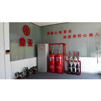 雅安市电磁悬挂式七氟丙烷自动灭火系统XQQC8/1.6厂家供应