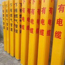 大同qq自动抢红包免费标志桩低价出售|qq自动抢红包免费标志桩供应厂家